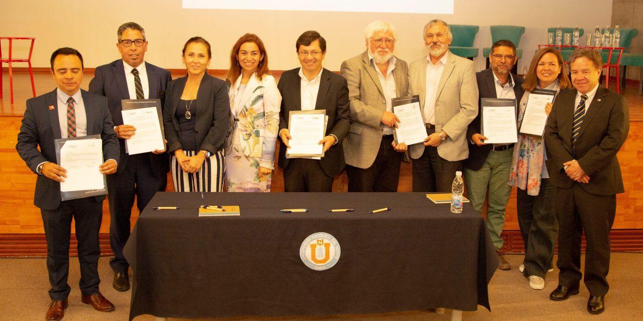 """UCN INAUGURÓ CENTRO DE NEGOCIOS PARA EMPRESAS DE LA REGIÓN DE ANTOFAGASTA """"MAKIPURAY"""""""