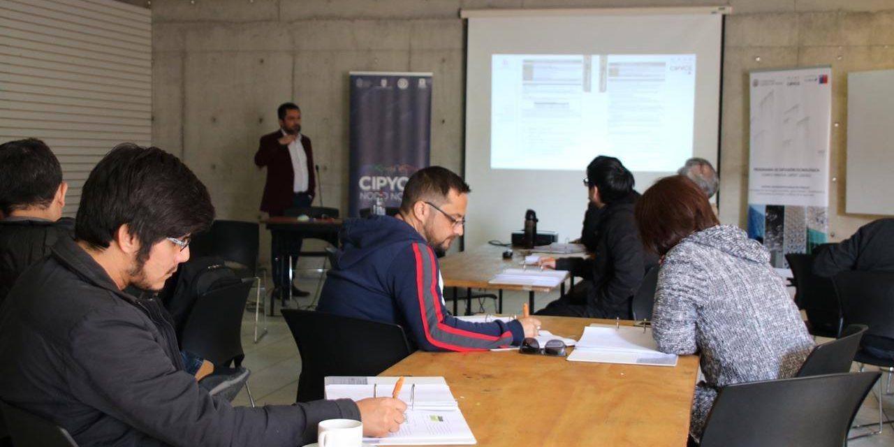 TALLER PROFUNDIZÓ SOBRE LA CERTIFICACIÓN DE EDIFICIOS SUSTENTABLES EN LA REGIÓN