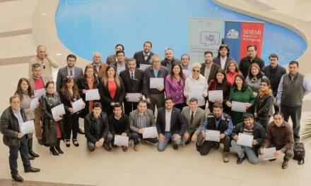 43 PROYECTOS REGIONALES SE ADJUDICARON EL FONDO DE MEDIOS 2019