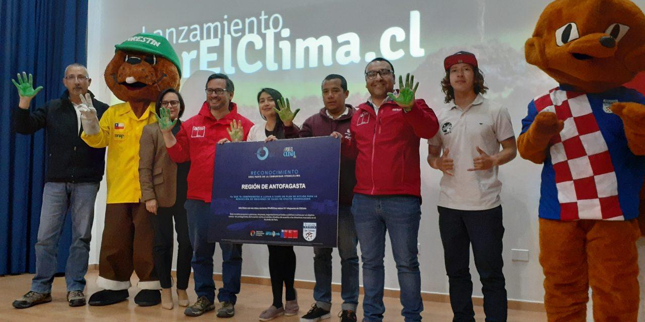 SEREMIS DE ENERGÍA Y MEDIO AMBIENTE LANZARON PLATAFORMA PARA QUE LOS CIUDADANOS SE COMPROMETAN CON ACCIONES CONCRETAS PARA ENFRENTAR EL CAMBIO CLIMÁTICO EN EL CONTEXTO DE LA COP 25