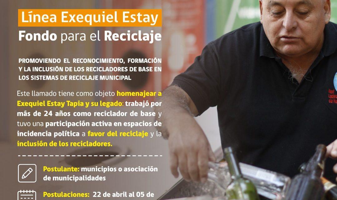 """SEREMI DE MEDIO AMBIENTE INVITA A LOS MUNICIPIOS DE LA REGIÓN A POSTULAR AL """"FONDO PARA EL RECICLAJE EXEQUIEL ESTAY"""""""
