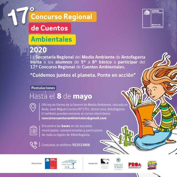 SEREMI DE MEDIO AMBIENTE DE ANTOFAGASTA INVITA A PARTICIPAR EN 17° CONCURSO REGIONAL DE CUENTOS AMBIENTALES