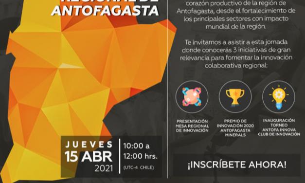 Emprendedores y pymes se reunirán en Jornada de Innovación Regional de Antofagasta
