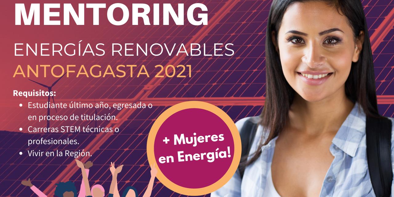 Postulaciones abiertas: Programa Mentoring HUB EGDI Antofagasta
